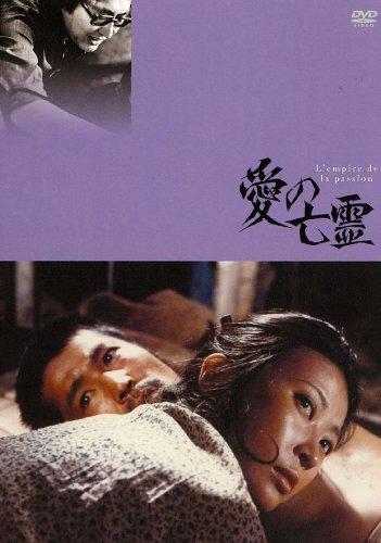愛の亡霊 [DVD]の詳細を見る
