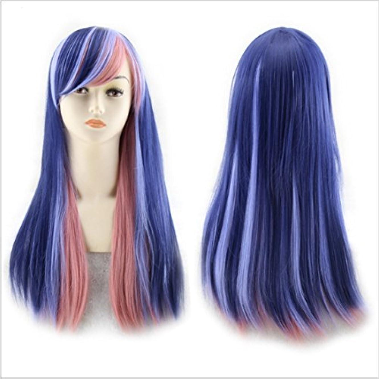 風味分析的無力JIANFU 女性 65cm 混合天然色 かつら コサイン&パーティ 斜めバンズ ウィッグ 長いストレート 耐熱 ウィッグ (Color : Blue mixed powder)