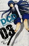 DCD Diamond Cut Diamond 3 (少年サンデーコミックス)