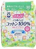 ナチュラ さら肌さらり コットン100% 吸水ナプキン 30cc 20.5cm 26枚 少量用 【軽い尿もれの方】