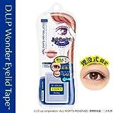 D.U.P ワンダーアイリッドテープ エクストラ N (ふたえ/二重整形アイテープ)
