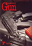 Gun (ガン) 2007年 07月号 [雑誌]