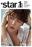 韓国雑誌 @star1 2017年 8月号 (JYJ キム・ジェジュン/PRODUCE101 /画報,記事掲載)