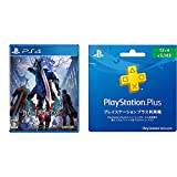 デビル メイ クライ 5 + PlayStation Plus 12ヶ月利用権 セット