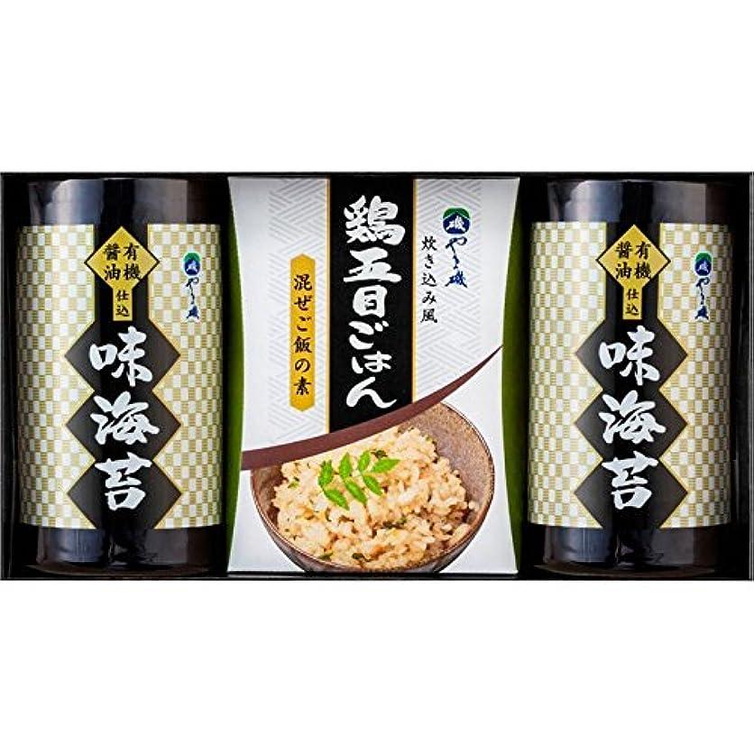 コロニアル依存する売上高卓上味付海苔バラエティセット B183-02