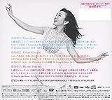 ユーミンからの、恋のうた。(初回限定盤B)(3CD+DVD) 画像