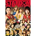 STARDOM THE HIGHEST 2012 [DVD]