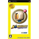 ボンバーマンポータブル ハドソン・ザ・ベスト - PSP