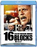 16ブロック [Blu-ray]