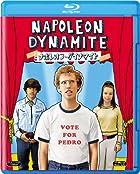 『ナポレオン・ダイナマイト』を観て、『桐島、部活やめるってよ』との関連性を探る