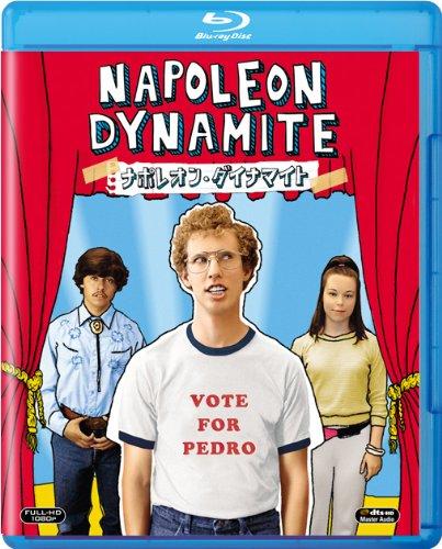 ナポレオン・ダイナマイト [Blu-ray]の詳細を見る