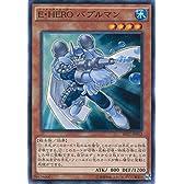 遊戯王カード SD27-JP012 E・HERO バブルマン ノーマル 遊戯王アーク・ファイブ [-HERO's STRIKE-]