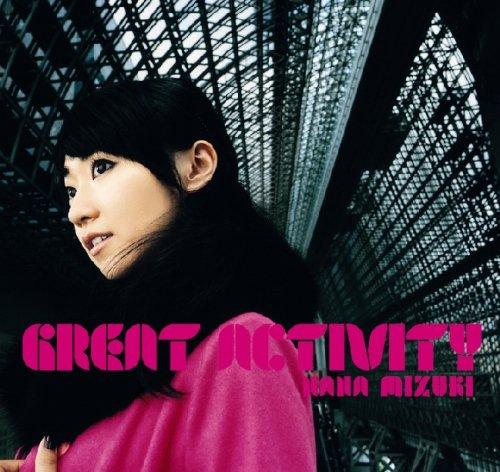 GREAT ACTIVITY(2007年限定製造盤)(DVD付)の詳細を見る