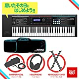 Roland シンセサイザー JUNO-DS61 BK Synthesizer ブラック 【届いてすぐに始められる!! MUSICLAND KEYオリジナルエントリーセット!!】
