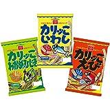 栄養機能食品スナック カリッこ3種詰め合わせセット(いわし×4袋・えび×4袋・わかめ&ひじき×4袋)本州・四国まで送料無料