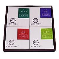 きごころ 和紅茶 ティーバッグ・緑茶(各2種) 4個入り ギフトセット (紅椿・高宮・よろこび・かぐやひめ)