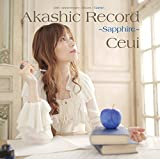 10th Anniversary Album - Game -「アカシックレコード ~ サファイア ~」
