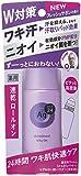 エージーデオ24 デオドラントロールオン フレッシュサボンの香り 40ml (医薬部外品)