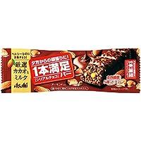 アサヒグループ食品 1本満足バー シリアルチョコ 1本×9個