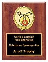 Shriners Plaque Awards 7 x 9木製Fraternal TrophyトロフィーFree Engraving