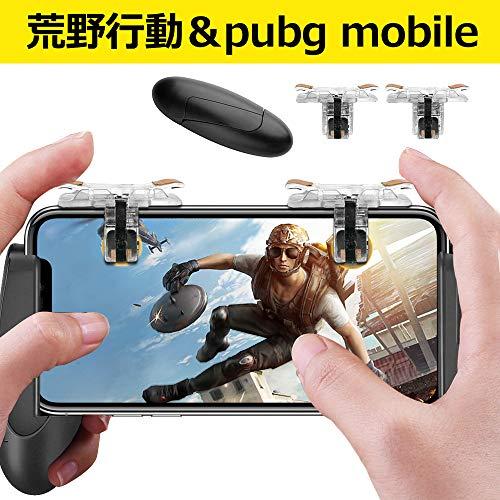 PUBG Mobile コントローラー AksBlay 荒野行動 コントローラー スマホ用ゲームパッド 接触式感応 高速射撃ボタン 金属押しボタン 1秒以内6発 装着も簡単 耐久性フルセット iphone/Android通用 2018最新版(クリア)