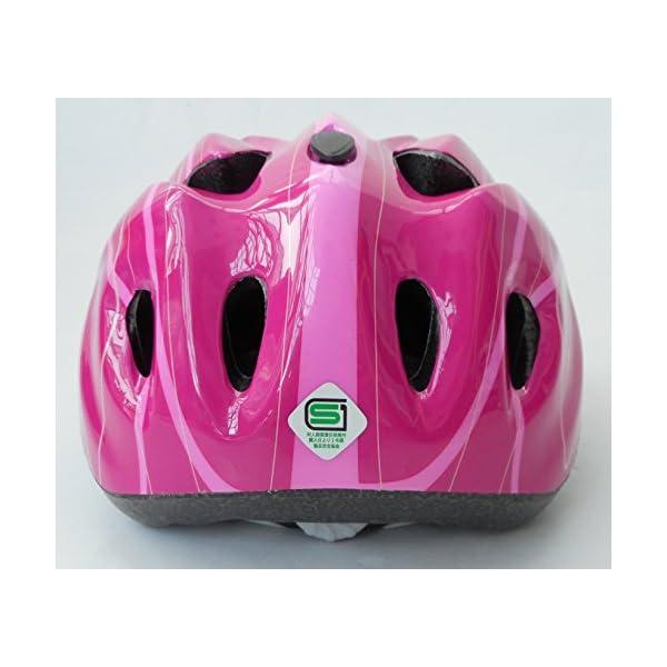 自転車 ヘルメット ジュニア スタンダードモデ...の紹介画像4