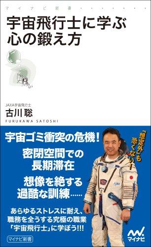 https://images-fe.ssl-images-amazon.com/images/I/51Cym-ru78L.jpg