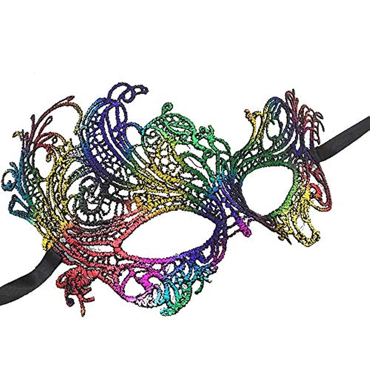 罪悪感いつか換気Auntwhale ハロウィンマスク大人恐怖コスチューム、パーティーファンシー仮装ハロウィンマスク、フェスティバル通気性ギフトヘッドマスク - カラフル