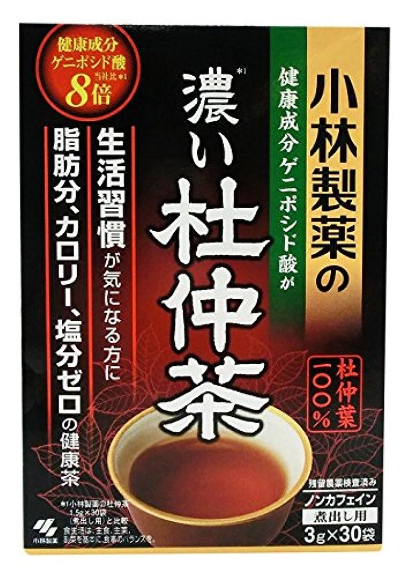 粒失われた一致小林製薬の濃い杜仲茶 (煮出し用) 3g×30袋
