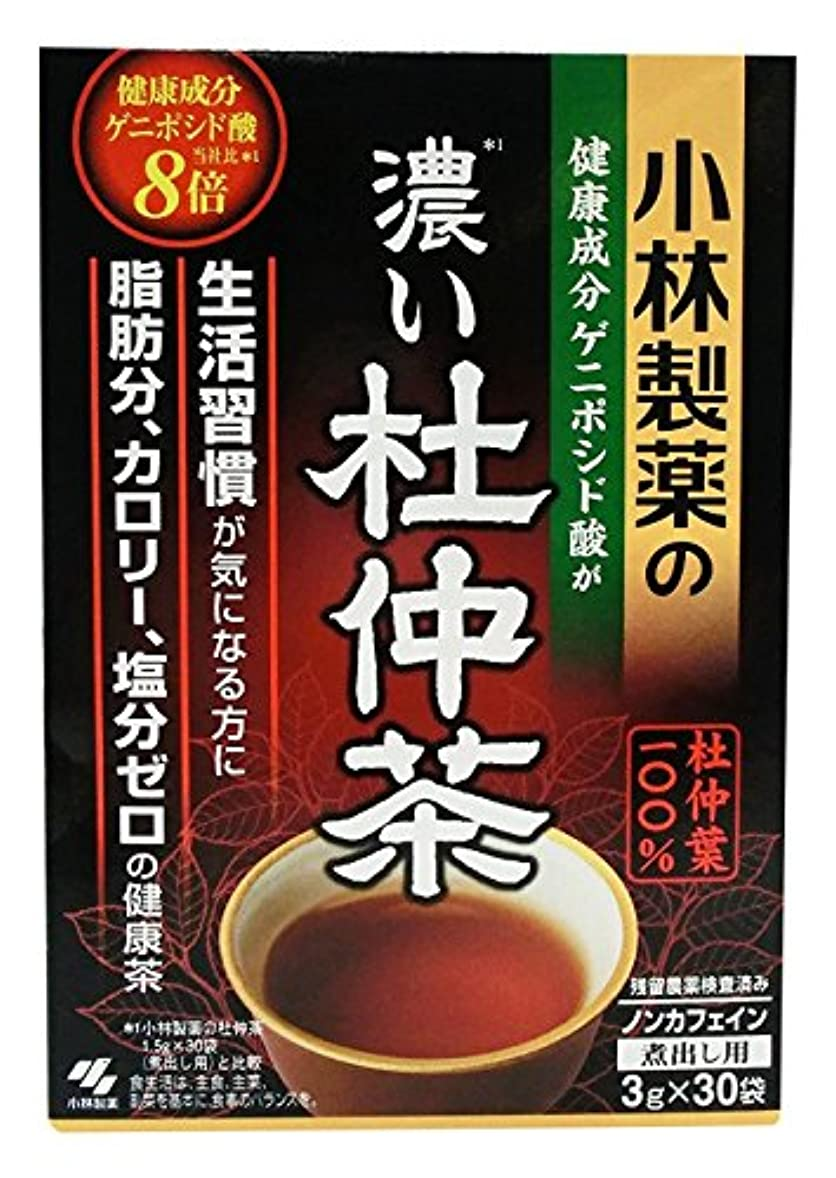 ペチコート自信があるスカープ小林製薬の濃い杜仲茶 (煮出し用) 3g×30袋