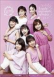 テレビ朝日女性アナウンサー 2019年 カレンダー 壁掛け B3 CL-245