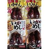 函館 人気の釜揚げいかめし食べ比べ4個セット
