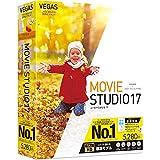 VEGAS Movie Studio 17(最新)|Win対応