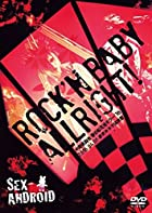 ROCK'N BABY ALLRIGHT!~中野医師会~春のお花見キラー'16~(DVD盤)(在庫あり。)