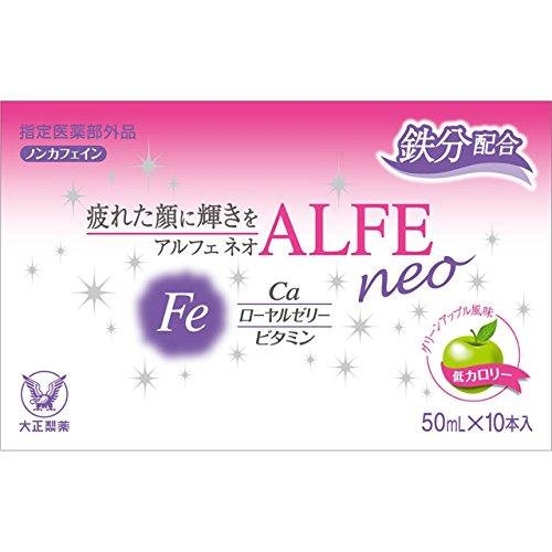 大正製薬 アルフェネオ 50ml×10本 [指定医薬部外品]
