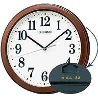 セイコークロック 掛け時計 茶メタリック 本体サイズ:直径28×4.8cm 【名入れ・包装】電波 アナログ コンパクトサイズ 値札なし BC404B