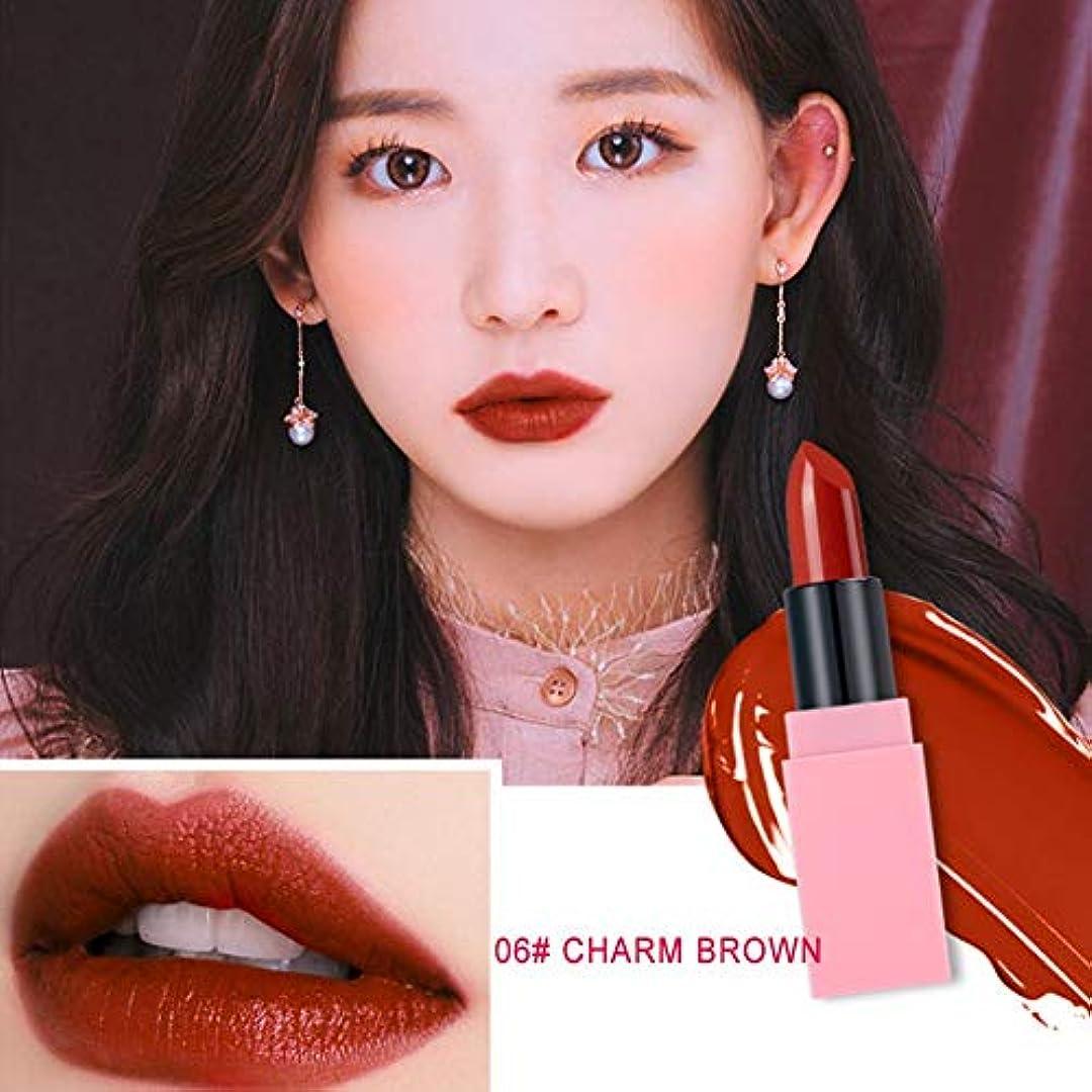 時代農業苦行口紅、Spring Makeup Cherry Blossom Colorinaのためのロマンチックな桜の口紅。