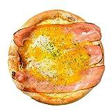 冷凍ピザ ビスマルク(とろ~り半熟玉子と旨みベーコンのピザ) さっぱりチーズ・ライ麦全粒粉ブレンド生地・直径約20cm