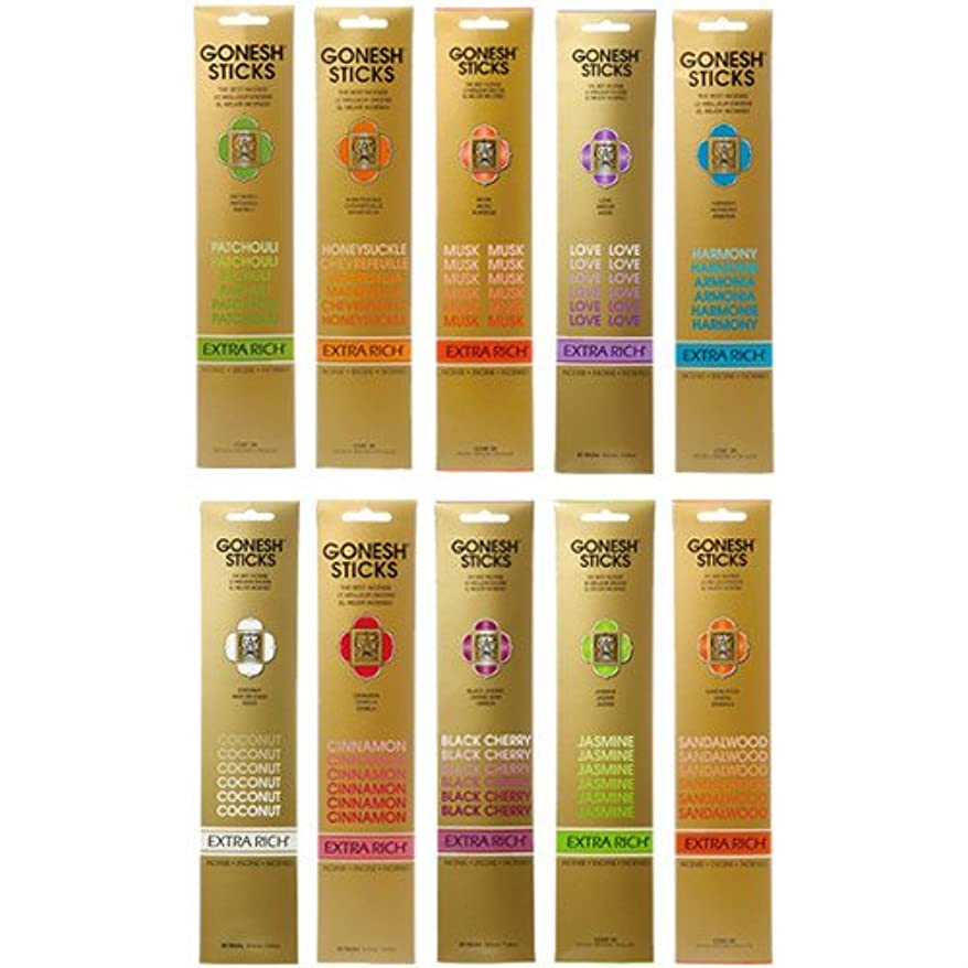 レース添加剤アトラスガーネッシュ GONESH お香スティック エクストラリッチ 31種の香りが楽しめる31個セット