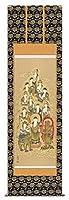 山村観峰 仏画掛軸(尺5)  「十三佛」 H1-019