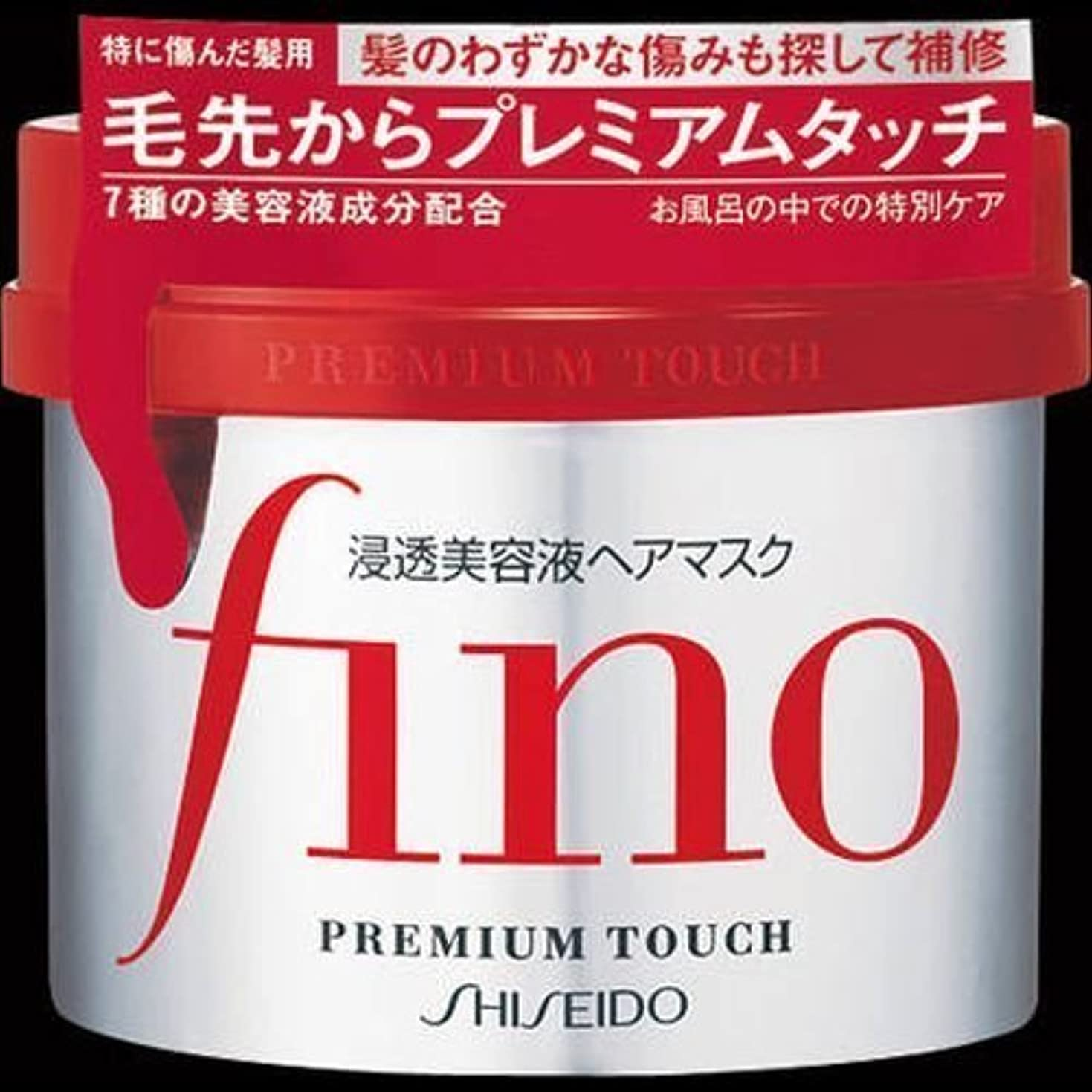 一回溶接引き算【まとめ買い】フィーノ プレミアムタッチ 浸透美容液 ヘアマスク 230g ×2セット
