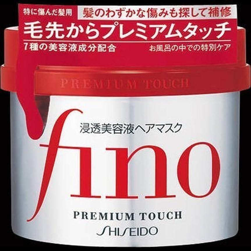 スラム気づかないフォーク【まとめ買い】フィーノ プレミアムタッチ 浸透美容液 ヘアマスク 230g ×2セット