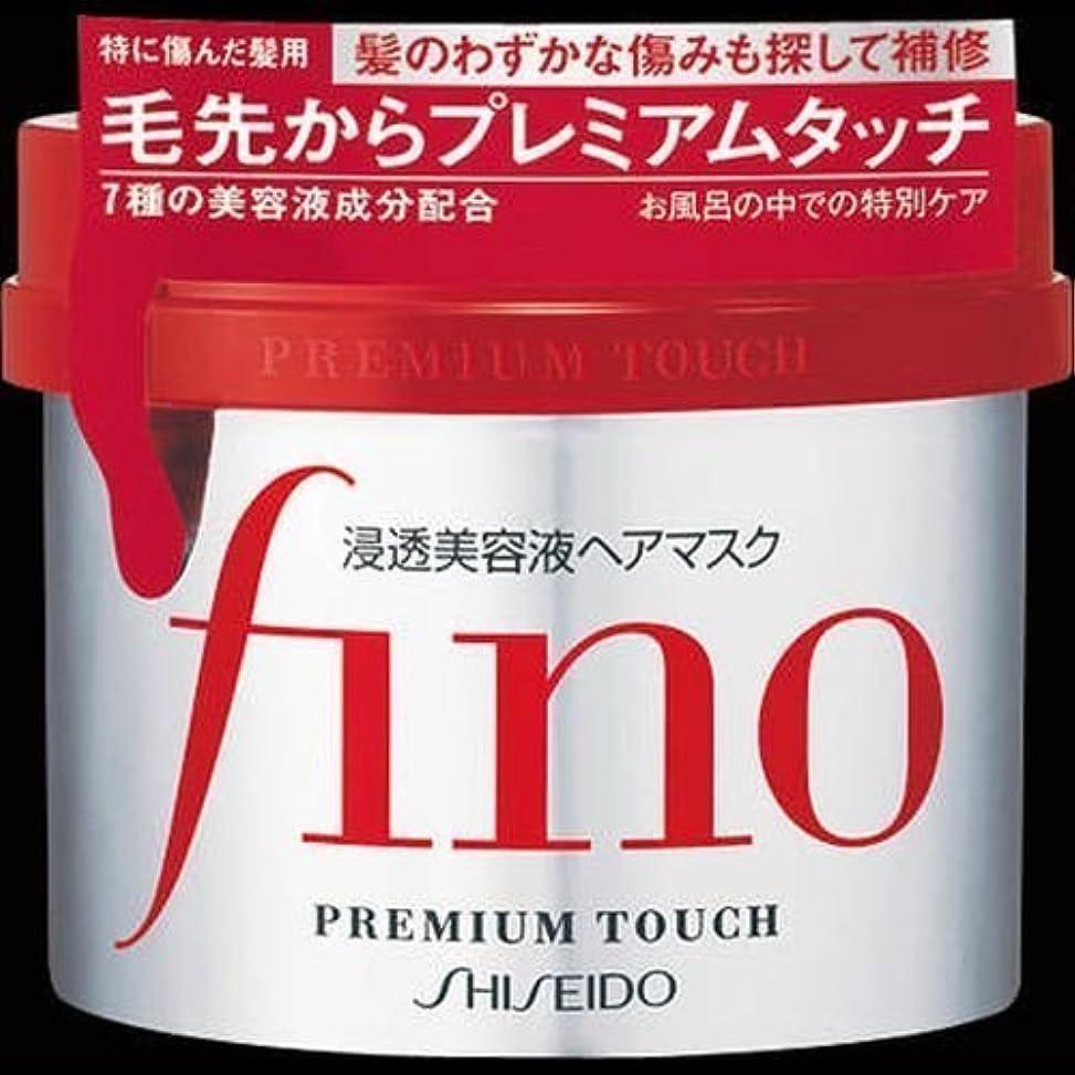 皮肉首相海賊【まとめ買い】フィーノ プレミアムタッチ 浸透美容液 ヘアマスク 230g ×2セット