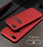 MQman 全5色 新作 バットマン iphone7 iphone7plus ケース PC 耐衝撃 軽量 薄い つや消し 手に馴染み マット 超人気薄型 フィット iphone 7plus アイフォン7かばー かっこいい 人気 (iphone7plus, 赤+黒色バット)