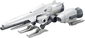 HGBC 1/144 メガライドランチャー (ガンダムビルドファイターズトライ)