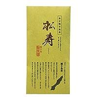 種子島松寿園 松寿 70g 鹿児島県産の希少種子島茶 香り高くおいしいお茶 減農薬栽培の高級煎茶