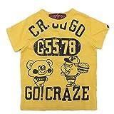 crazy gogo!! クレイジーカレッジT バナナ 3(90-95)