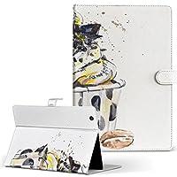 dtab Compact d-02K docomo ドコモ タブレット 手帳型 タブレットケース タブレットカバー カバー レザー ケース 手帳タイプ フリップ ダイアリー 二つ折り 013707