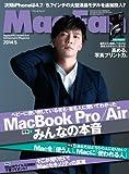 Mac Fan 2014年5月号 [雑誌]