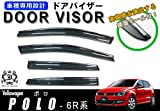 【説明書付】VW フォルクスワーゲン ポロ 6R メッキモール ドアバイザー サイドバイザー /取付金具付